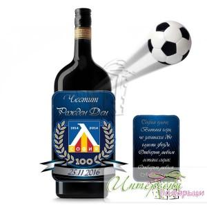 Етикет за бутилка - FC Levski