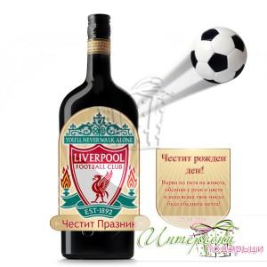 Етикет за бутилка - Liverpool FC